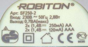 Зарядное Устройство Varta 57062 инструкция